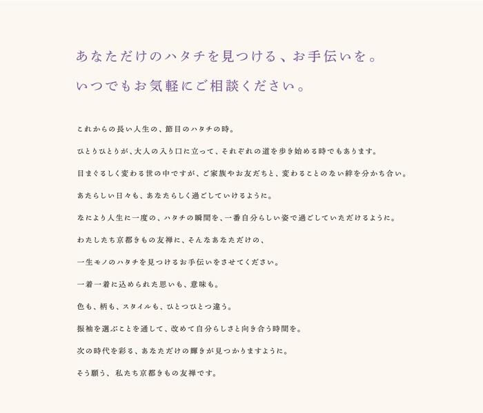 catalogbook_FIX-1