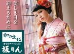 坂りん小針店の店舗サムネイル画像