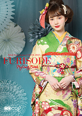 FURISODE Styling Book 2019-2020
