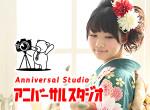 アニバーサルスタジオ 知立店の店舗サムネイル画像