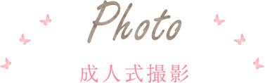 h_photo