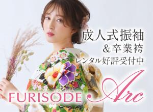 FURISODE ARC 大日Bears店の店舗サムネイル画像