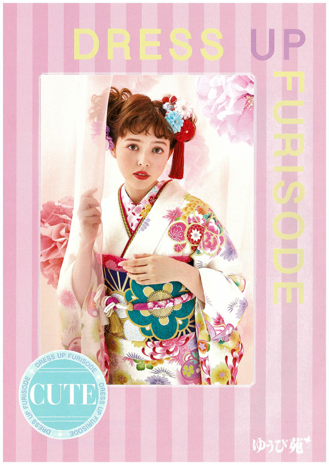 DRESS UP FURISODE