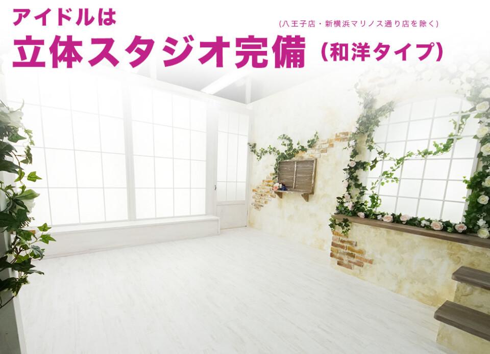 my振袖info-2-03