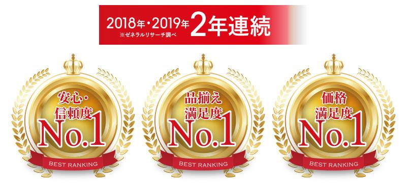 idol-no1