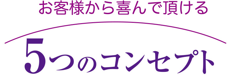 con_new_img01のコピー
