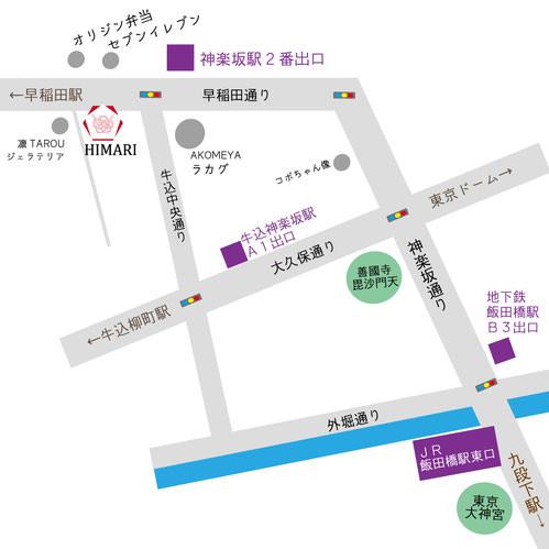 飯田橋地図