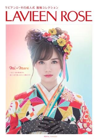 電子カタログ:mi・more ver.6