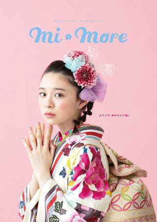 電子カタログ:mi・more ver.7