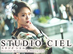 Studio Ciel モリシア津田沼店の店舗サムネイル画像