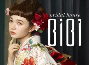 ブライダルハウスBiBi 赤れんがテラス店の店舗サムネイル画像