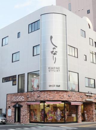 KIMONOしゃなりの店舗画像1
