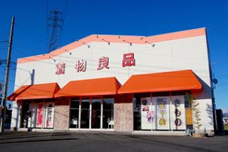 着物良品の店舗画像1