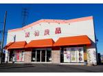 着物良品の店舗サムネイル画像