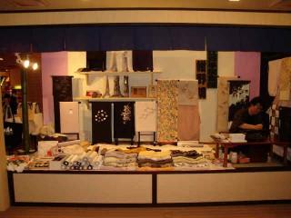 粋染色デザイン工芸の店舗画像1