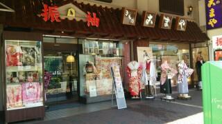 の店舗画像3