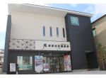 有限会社合田呉服店の店舗サムネイル画像