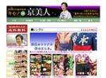 キモノ DE 京美人の店舗サムネイル画像
