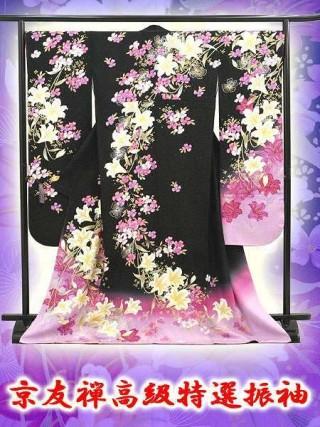 京友禅高級特選正絹の振袖漆黒の黒系可憐なユリ柄