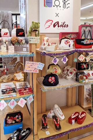 きもの京彩 三ツ境店の店舗画像2