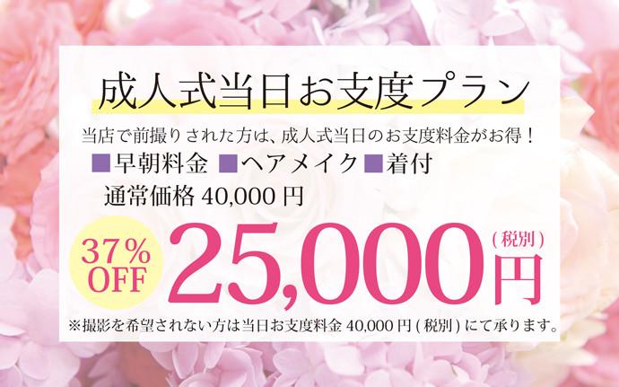 my振袖_70%OFF_3