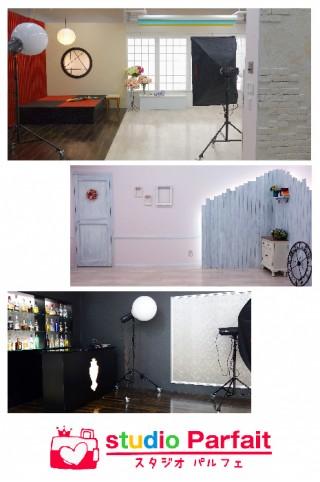 ふりそでfRIQUe(フリーク) produced by 呉服の松葉の店舗画像3