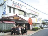 紬のたけやまの店舗画像1