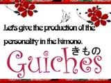 きものGuichesの店舗画像1