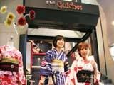 きものGuichesの店舗画像2