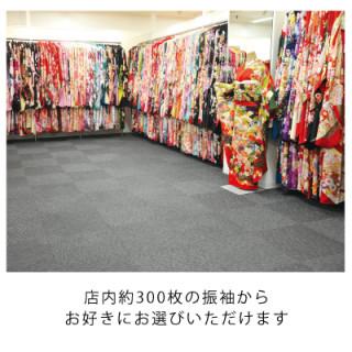 オープンハート 二日市店の店舗画像1