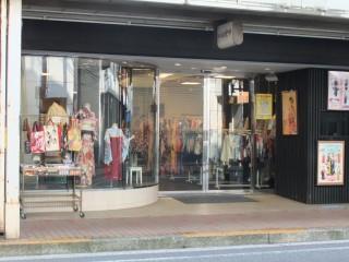 いせや呉服店の店舗画像1