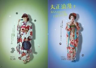 京呉服 小糸伸輔の店 鹿児島本店の衣装画像3