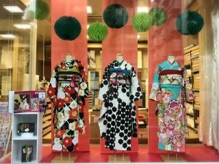 京呉服 小糸伸輔の店 鹿児島本店の店舗画像1