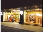 呉服の三尾常の店舗サムネイル画像