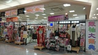 きもののほそみ 丹波ゆめタウン店の店舗画像1
