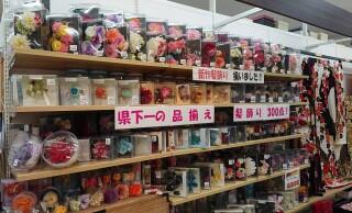 きもののほそみ 丹波ゆめタウン店の店舗画像3