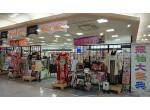 きもののほそみ 丹波ゆめタウン店の店舗サムネイル画像