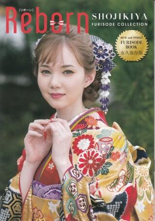 郵送カタログ:A5-32ページ(マーシュ彩)
