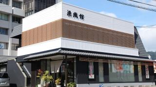 染織館 昭和町本店の店舗画像1