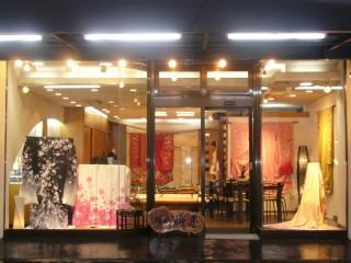 振袖コンシェルジュ 絹の柳屋  ~平塚本店 振袖館~の店舗画像1