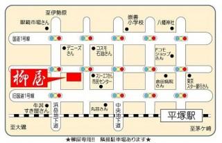 振袖コンシェルジュ 絹の柳屋  ~平塚本店 振袖館~の店舗画像2