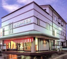 さくらい呉服店の店舗画像1