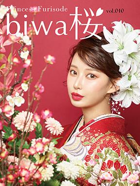 biwa桜