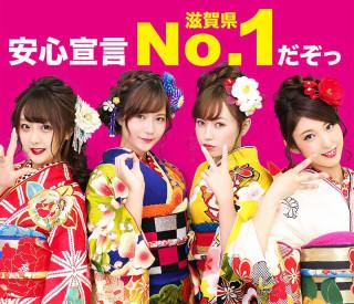 biwa桜 | 近江八幡店 | Princess Furisodeの店舗画像6