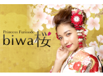 biwa桜 | 近江八幡店 | Princess Furisodeの店舗サムネイル画像
