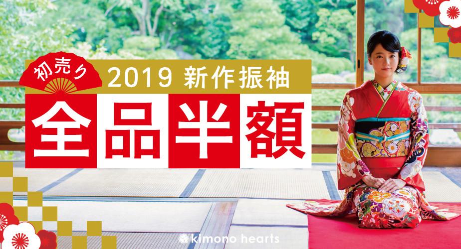 hangaku_event