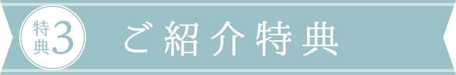20周年感謝祭LP_09