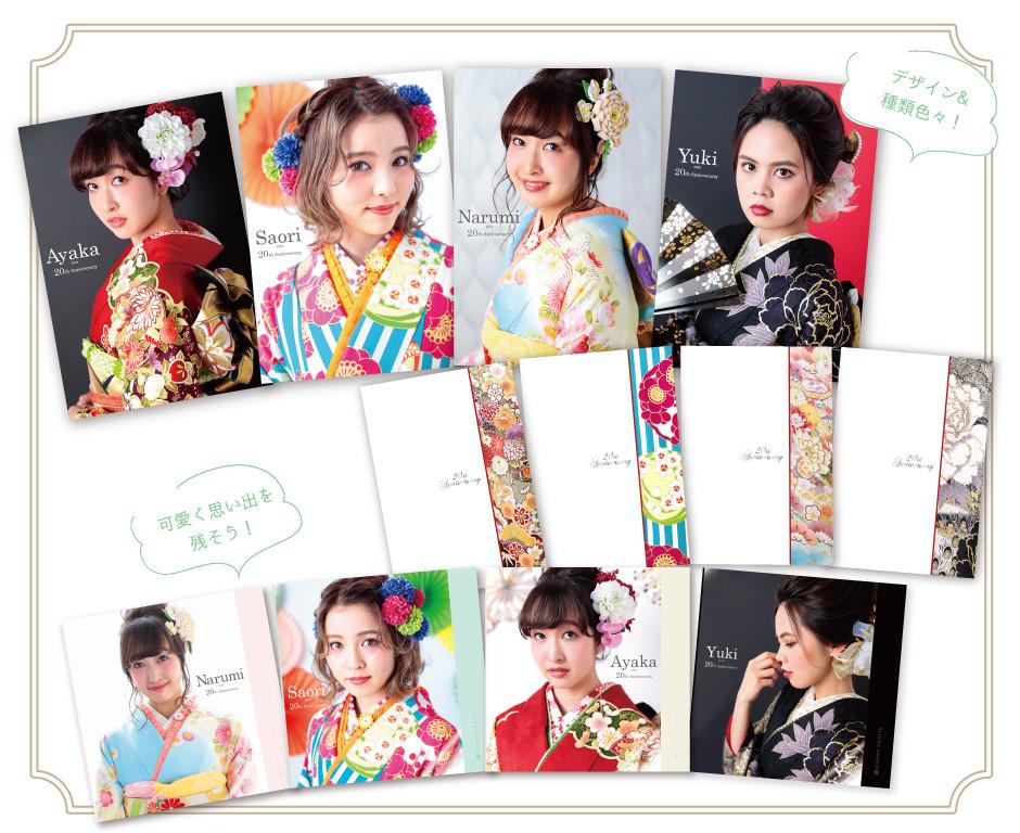 studio_kimonohearts_8