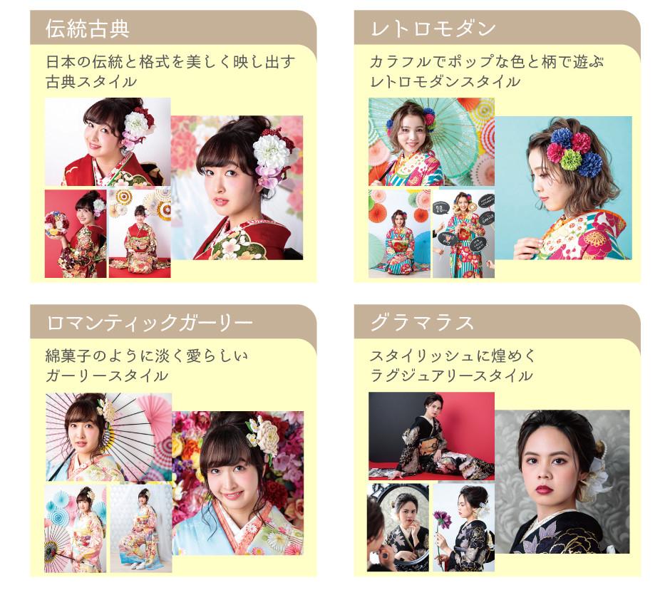 studio_kimonohearts_4