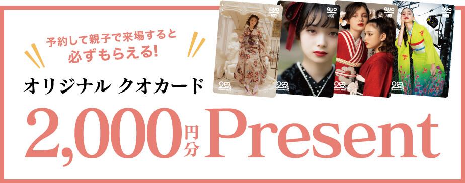 20周年感謝祭LP_03